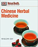 Secrets of Chinese Herbal Medicine