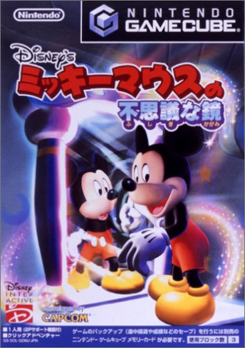 Disney's Magical Mirror Starring Mickey Mouse [Japan Import]