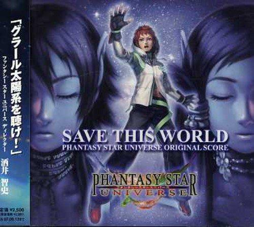 Save This World-Phantasy Star Universe / Various