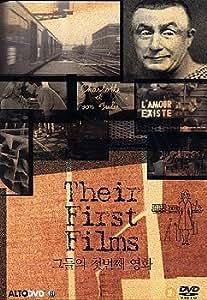 Their First Films