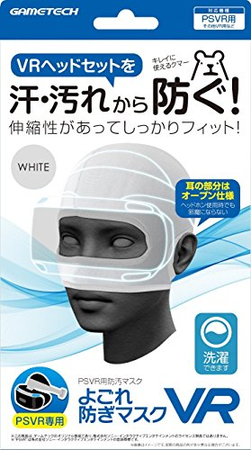 GAMETECH-PlayStationVR-Face-Mask-White-PROTECTION-from-SWEAT-DIRT-COSMETIC