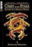 Seikai: Crest of the Stars, Vol. 3: Return to a Strange World