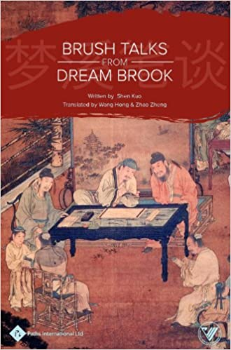 Dream pool essays shen kuo