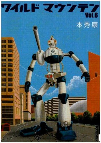 Wild Mountain 6 (IKKI COMIX) (2009) ISBN: 4091884687 [Japanese Import]