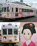 MODEMO(モデモ) MODEMO(モデモ) 京福電鉄 モボ101形 '夕子号' (M車)
