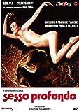 Sesso Profondo [Italia] [DVD]