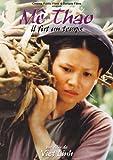 Mê Thao