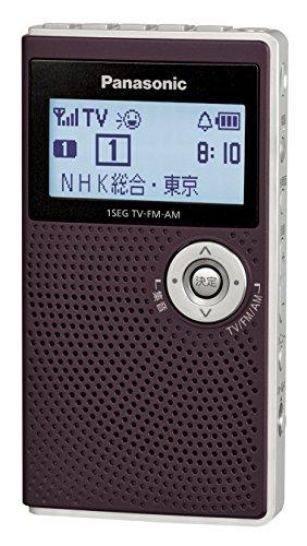 Panasonic 1Seg TV audio-FM-AM 3 band receiver Brown RF-ND50TV-T