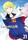 Landreaall Vol.21 (In Japanese)