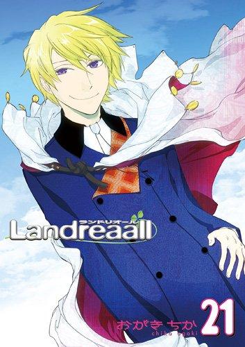 Landreaall 21巻 (ZERO-SUMコミックス)