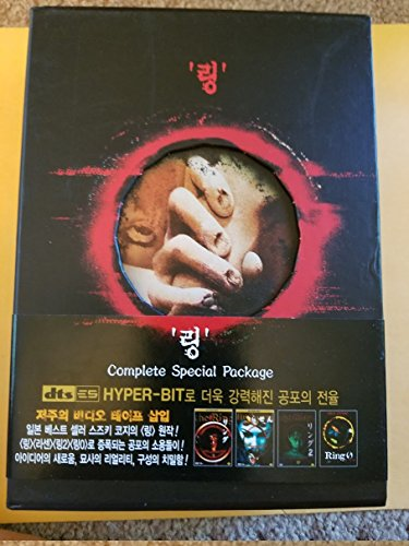 The Ring Complete Special Package (All 4 movies with VHS Tape) Region 3 Korean Subtitles Only