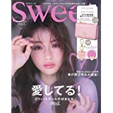 Sweet サムネイル