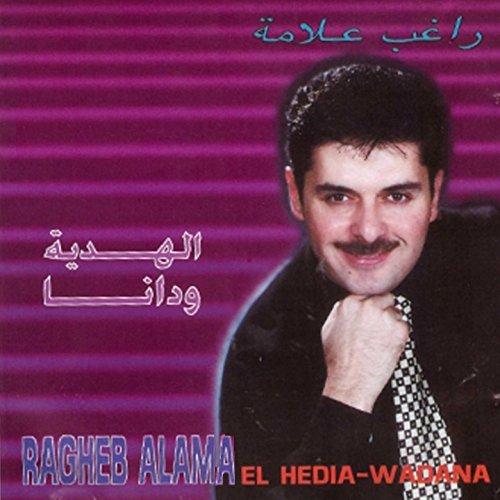 MP3 GRATUIT TÉLÉCHARGER ALBI 3ASHE2HA