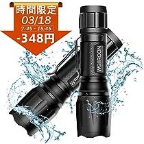Wsiiroon 懐中電灯 LED 強力 軍用 超高輝度 小型 ズーム式 5モード ...