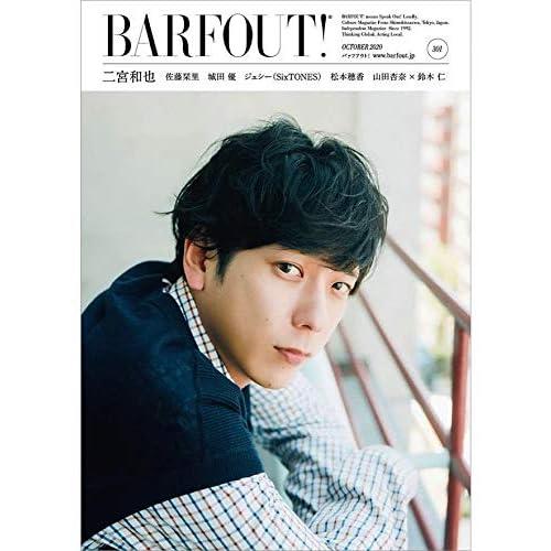 BARFOUT!2020年10月号 表紙画像