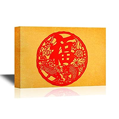 Chinese Culture Canvas Wall Art - Chinese Paper Cutting with The Chinese Character Meaning Happiness - Gallery Wrap Modern Home Art | Ready to Hang - 12x18 inches