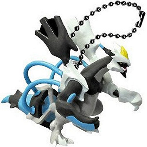 Pokemon BW Black and White Movie 2012 Swing Key Chain Figure Bandai - Black Kyurem (Over Drive)