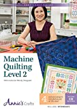 Machine Quilting Level 2 Class DVD: With Instructor Wendy Sheppard