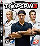 Top Spin 3 [Japan Import]