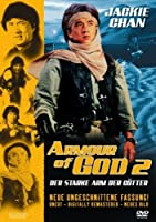 Jackie Chan - Armour of God 2 - Der starke Arm der G�tter