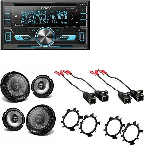 Kenwood Double DIN CD Bluetooth SiriusXM Car Stereo 4X Kenwo