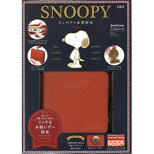 SNOOPY コンパクト本革財布 BOOK 画像