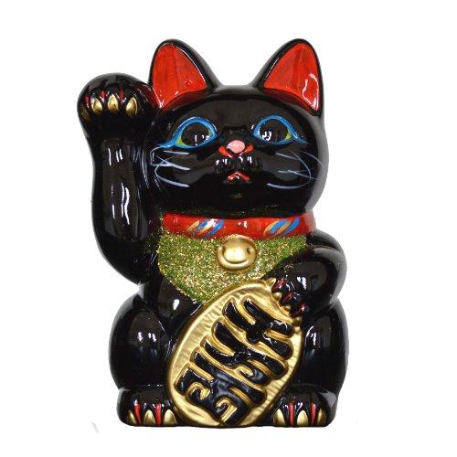 Made in Japan Lucky Cat 7.5'' Tokoname Porcelain Black Maneki Neko Right Hand