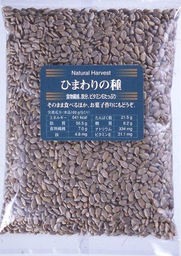 共立 ひまわりの種 500g