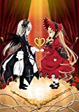 Animation - Rozen Maiden 7 (Program In July 2013) [Japan BD] PCXE-50297