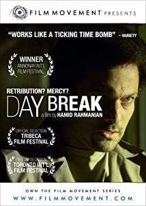 Day Break by 4th Row Films/Film Movement