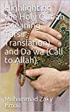 Highlighting the Holy Qur'an (Meaning, Tafsir, Translation) and Da'wa (Call to Allah)
