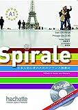 SPIRALE/LIVRE+CD AUDIO+PORTFOLIO