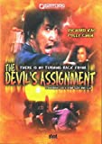 Devil's Assignment by Richard Kao