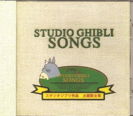 Studio-Ghibli-Songs-Soundtrack-Anime-Music-Audio-CD-Soundtrack