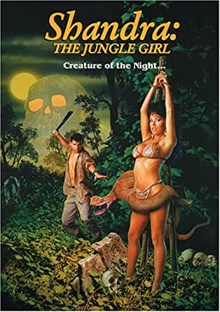 Jungle girl photo 3