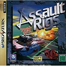 Assault Rigs [Japan Import]