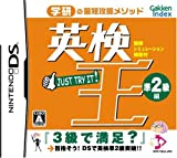 Eiken-Ou: Jun-2-Kyuuhen [Japan Import]