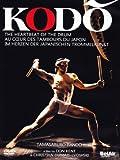 Kodo - Heartbeat of the Drum