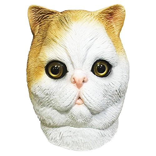 (Deluxe Exotic Shorthair Halloween Cat Costume Face Mask - Off the Wall)