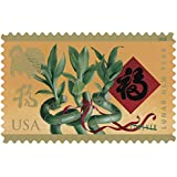 Lunar New Year: Year of the Dog - 2018 Pane of 12 Forever Stamps by USPS