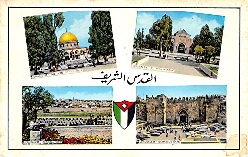 Dome of the Rock, El Aksa Mosque Jerusalem Israel Postcard