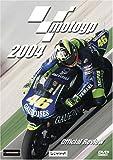 MotoGP 2004 Review