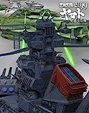 Animation - Space Battleship Yamato 2199 (Uchu Senkan Yamato 2199) Hoshi Meguru Hakobune (English Subtitles) (2BDS) [Japan LTD BD] BCXA-968