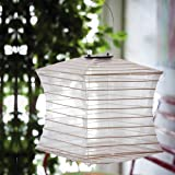 Solar Collapsible White Square Lantern