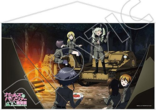 Girls & Panzer Theater Edition tapestry