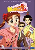 Kodocha, Vol 12: Akito's Rival