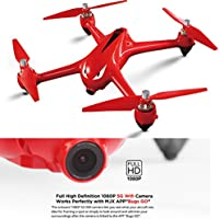MJX B2W Bugs 2W RC Quadcopter - 2 Batteries Included - Amazingbuy 2.4GHz 6-Axis Gyro 1080P HD 5G Wifi Camera FPV - Long Range Drone With GPS, Altitude Hold, Headless mode,One Key Return (Red)