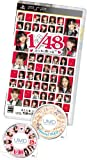 Psp Playstation Portable Akb48 1/48 Idol to Koi Shitara Premier Special Pack Japan Limited