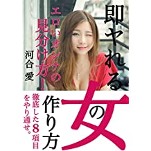 Japanese sexy girls (Japanese Edition)