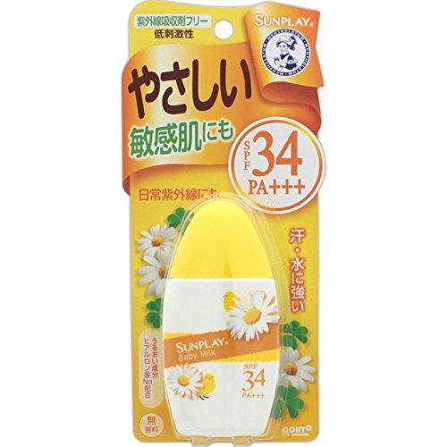 メンソレータムサンプレイベビーミルクSPF34PA+++30g